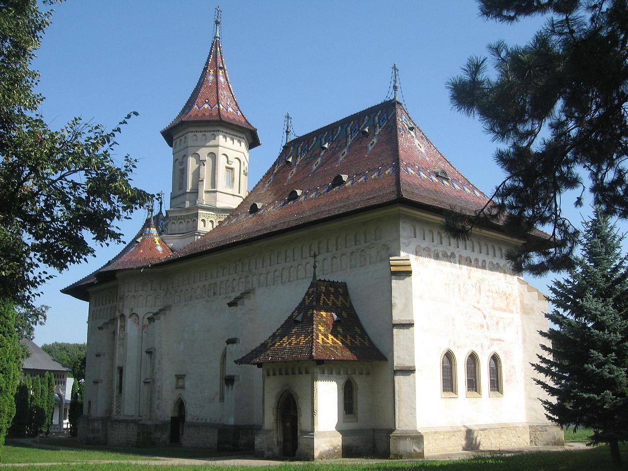 Saint George's Church/Saint John the New Monastery